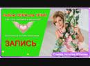 Наталья Волкова Как полюбить себя