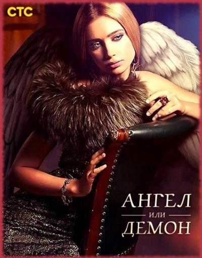 Виктория Альдуганова, 7 декабря , id178886856