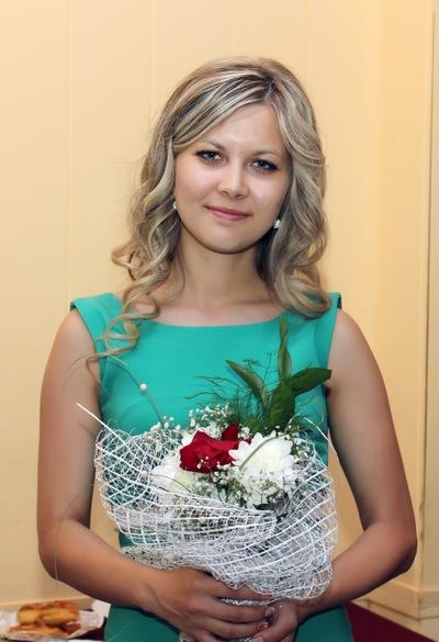 Гульназ Муликова, 19 апреля 1990, Набережные Челны, id149577025