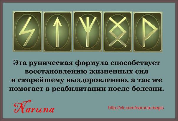 http://cs621524.vk.me/v621524944/44b/lXXppS1GavQ.jpg