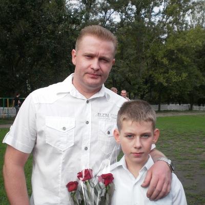 Алексей Оксанич, 10 сентября , Пермь, id34633798