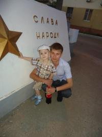 Кирилл Маркас, 26 октября , Волгоград, id105446314