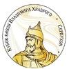 Кубок Князя Владимира Храброго 2013