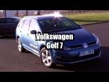 Фольксваген Гольф 7 (Volkswagen Golf 7) + Golf Variant / Честный тест-драйв/ Полный тест