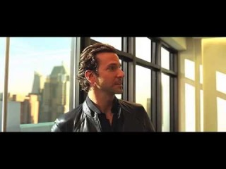 Области тьмы / Limitless (2011) [Трейлер] [Cinema Stream]