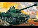 ИС-3 на ББшках. 30 боев. #ВотМастерЧеллендж (12:00 МСК) #worldoftanks #wot #танки — [