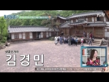Escaping the Nest 3 180529 Episode 7