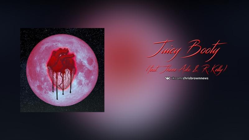 Chris Brown - Juicy Booty (feat. Jhene Aiko R.Kelly) (перевод)