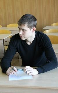 Андрей Шерин, 4 сентября 1995, Новосибирск, id143018217