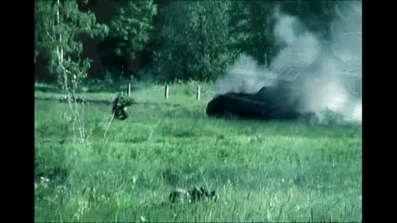 (2004) - Звездочет