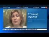 Новости на «Россия 24» • Фото в леопардовых тонах возбудило хейтеров и взбудоражило Инту