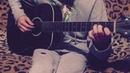 Dean Stiwen - Алёшка (Руки Вверх fingerstyle cover)