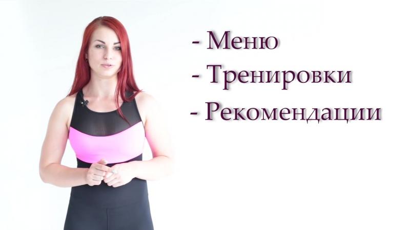 Приглашаю Вас на марафон с призами! Диетолог Татьяна Дик