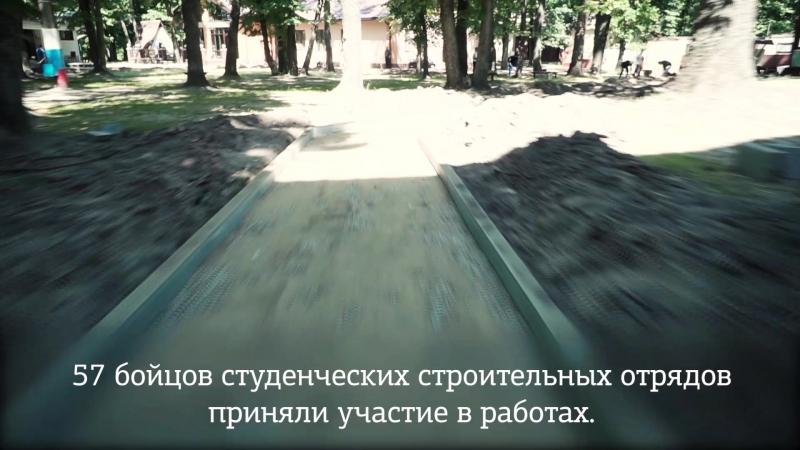 Ремонт базы БГТУ в Борисовке