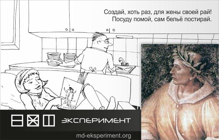 Публий Овидий Назон, Экспериментатор