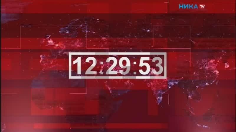 Ника ТВ (2019)   Калуга