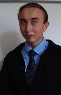 Сергей Усиков, 5 декабря 1985, Пермь, id147455705