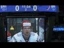 Россия 2:0 Швеция с трибуны Ледового дворца
