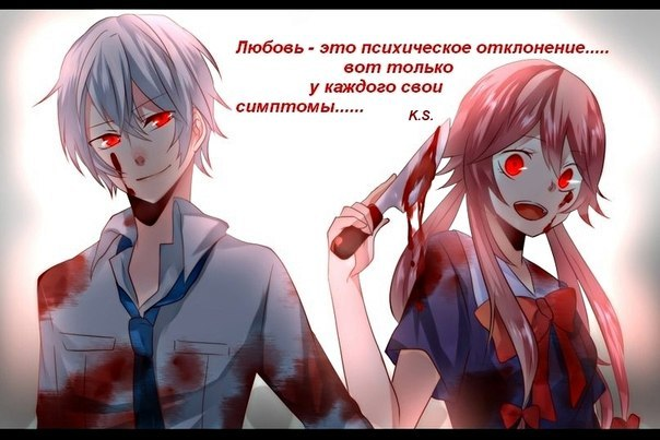 аниме про любовь картинки: