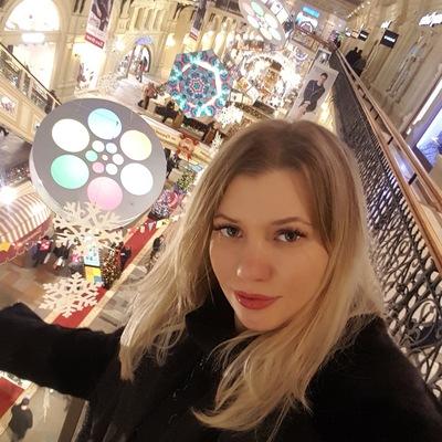 Наталия Тимошенко