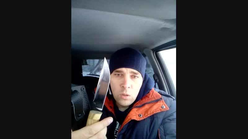 Нож Промысловый с гравировкой
