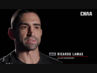Fight night argentina  ricardo lamas - i am a dangerous finisher