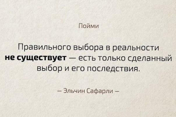Фото №456244624 со страницы Алеси Плавинской