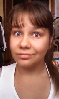Екатерина Тризна, 8 июля , Брянск, id176323787