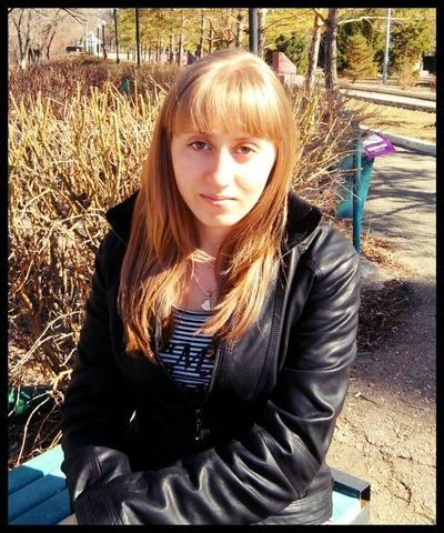 Валентина Шевкун, 12 сентября 1994, Екатеринбург, id92918909