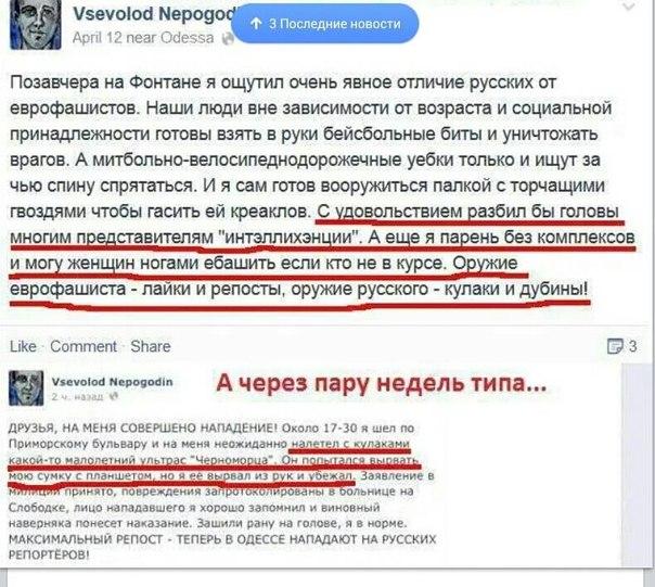 Российские оккупанты арестовали на 2 месяца украинца Евгения Панова - Цензор.НЕТ 2925