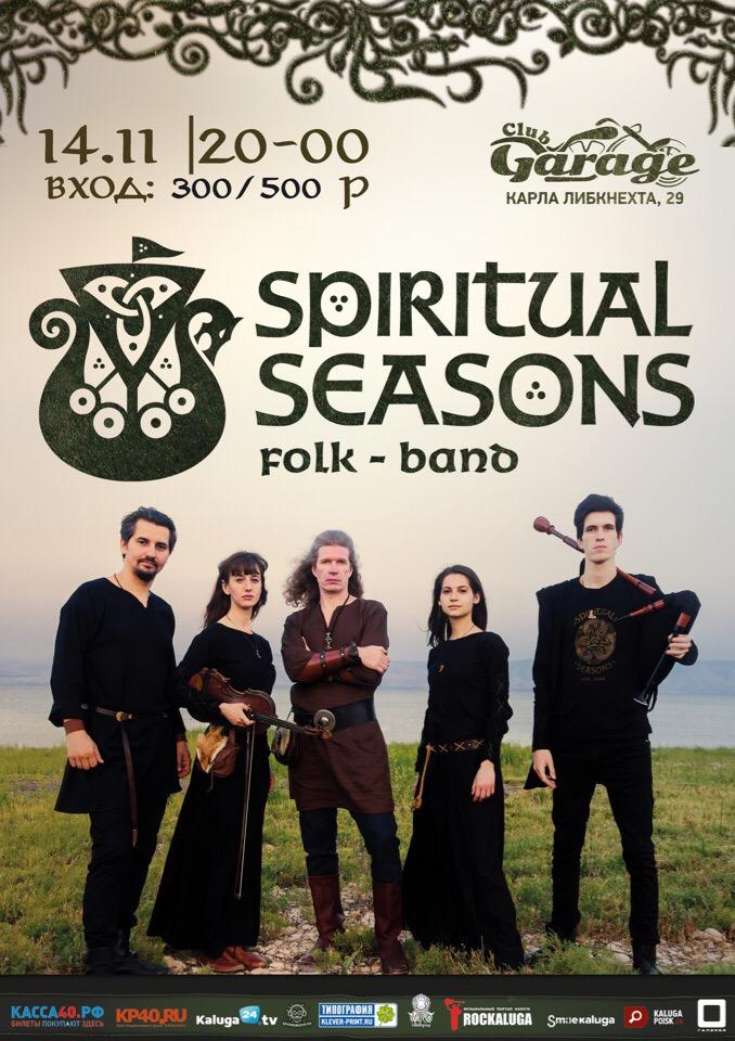 Афиша Калуга Spiritual Seasons / 14.11 / Калуга