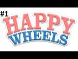 Happy Wheels #1-Комната пыток