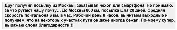 http://cs417729.vk.me/v417729373/45d9/BuPZO1uvcJU.jpg