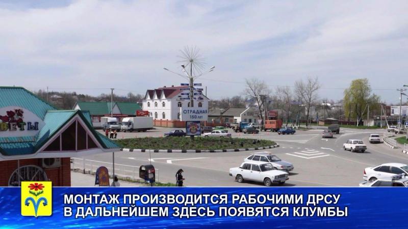 Идет реконструкция площади у Круга. ул. Октябрьская, ст.Отрадная