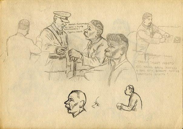 Зарисовки Юрия Погорелова, Середина 1970-х годов.СССР