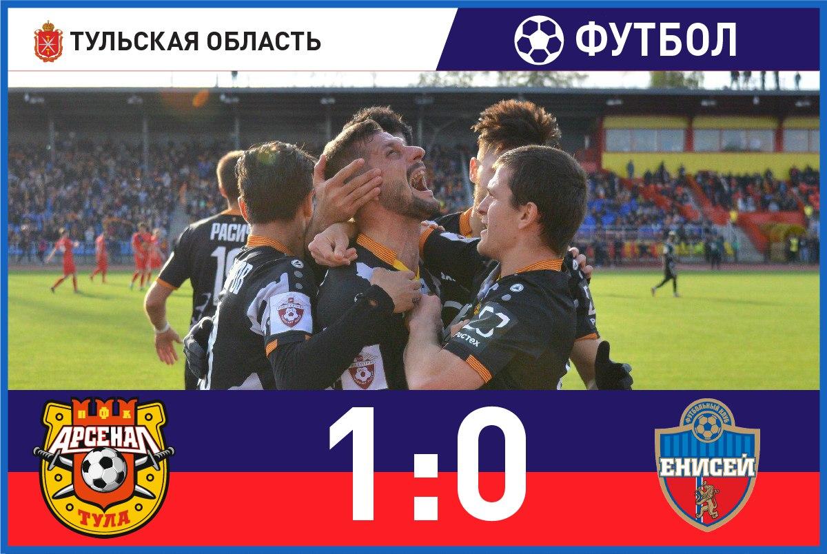 Гол на 29-й минуте забил Игорь Шевченко