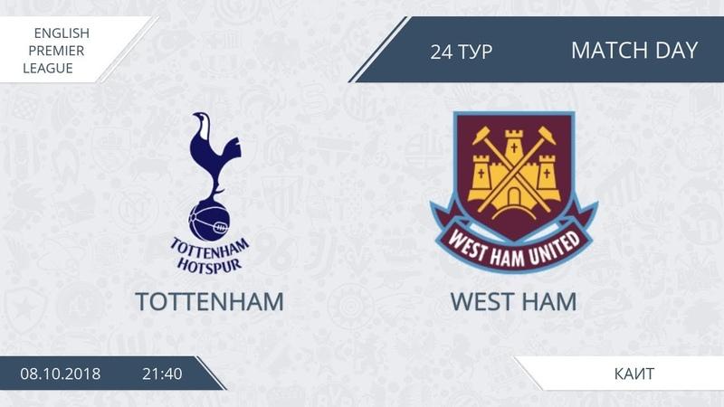 AFL18 England Premier League Day 24 Tottenham West Ham