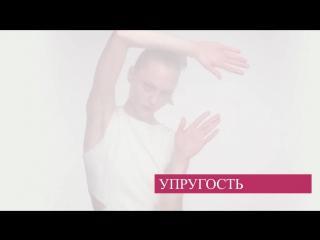 Топ- модель Саша Пивоварова стала лицом новой коллекции SHISEIDO Bio-Performance LiftDynamic