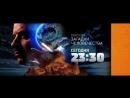 Загадки человечества 24 мая на РЕН ТВ