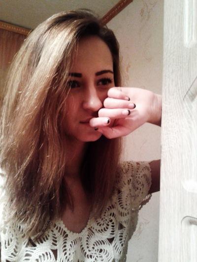Анастасия Майборода, 10 декабря , Днепропетровск, id137937763