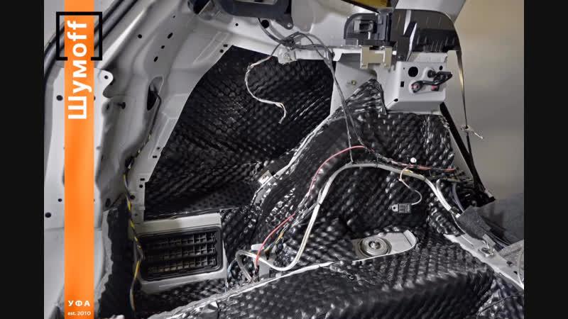 Шумоизоляция багажного отделения BMW X3