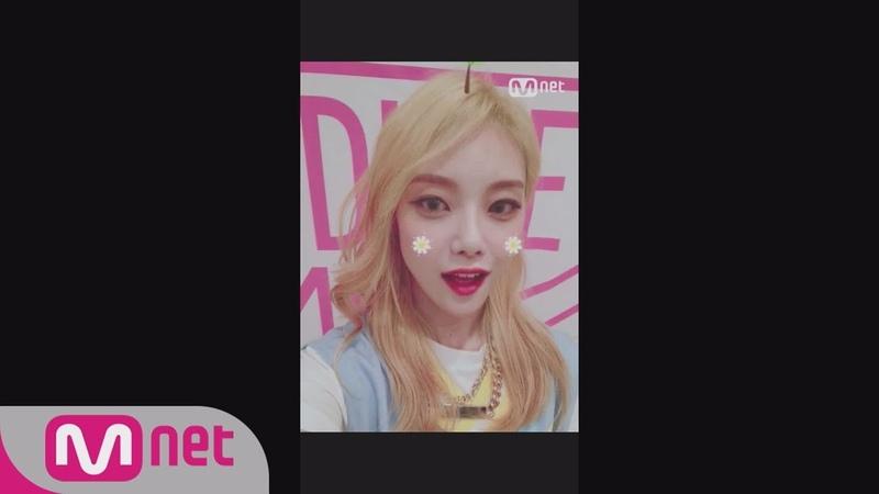 PRODUCE48 [48스페셜] 윙크요정, 내꺼야!ㅣ박서영(개인연습생) 180615 EP.0