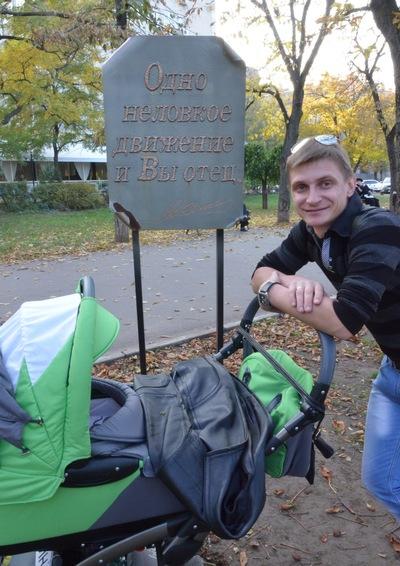 Андрей Мирный, 13 декабря , Одесса, id5195948