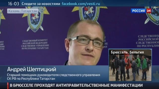 Новости на Россия 24 • Матереубийцу Сосина принудительно отправили в психбольницу