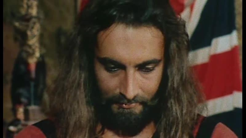 САНДОКАН: ТИГР СЕМИ МОРЕЙ (1977) - приключения. Серджо Соллима