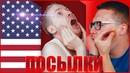 ЧЕРВИ В ШОКОЛАДЕ ЧИПСЫ ИЗ СВЕРЧКОВ Bean Boozled ШПРОТОВЕДЫ посылка из США