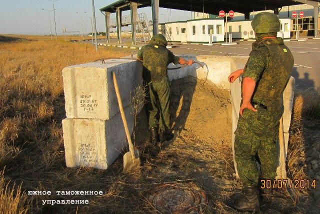 На пункте пропуска МАПП Куйбышево Таганрогской таможни взрывотехники обезвредили 122-мм гаубичный осколочно-фугасный снаряд