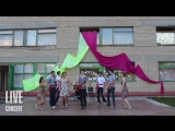 LIVE CONCERT #10 Русский народный танец на песню Марины Девятовой - В роще пел соловушка