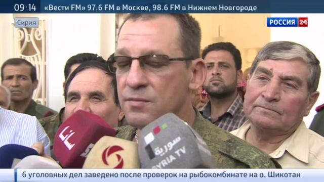 Новости на Россия 24 • Джейш аль-Ислам объединяется с врагами ИГ