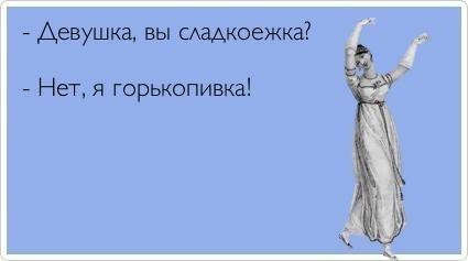 http://cs405531.userapi.com/v405531983/2306/DfBvClGMuyg.jpg